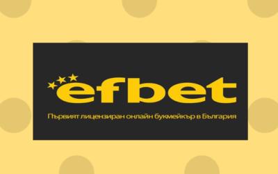 Ефбет с огромен принос за българския спорт