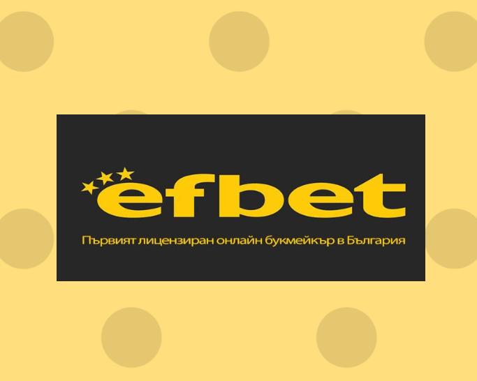ефбет като спонсор на българския футбол