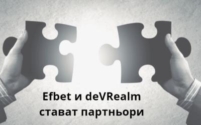 Efbet и deVRealm с общ проект за съвместна IT компания